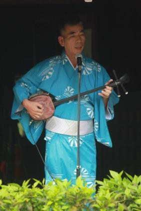 sashin Ryukyu Mura
