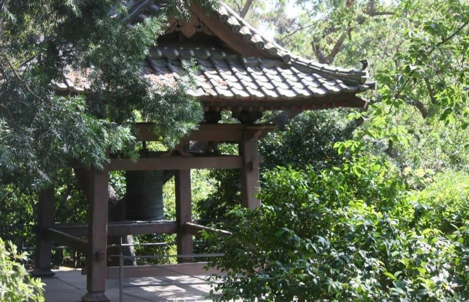 huntington library8