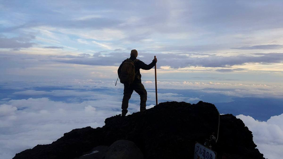 Climbing Mt. Fuji And The Journey Within